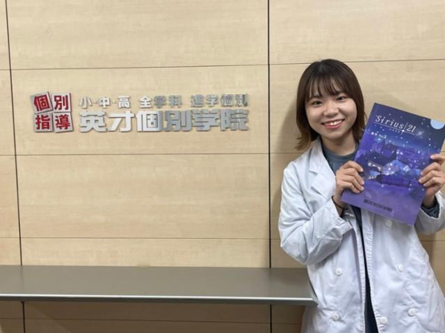 英才個別学院 泉岳寺駅校の画像・写真