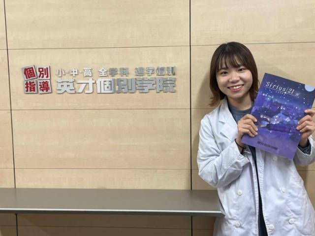 英才個別学院秋川駅前校の画像・写真